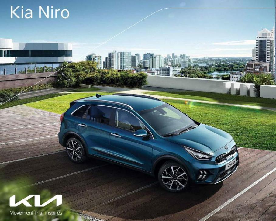 Niro . Kia (2022-01-31-2022-01-31)